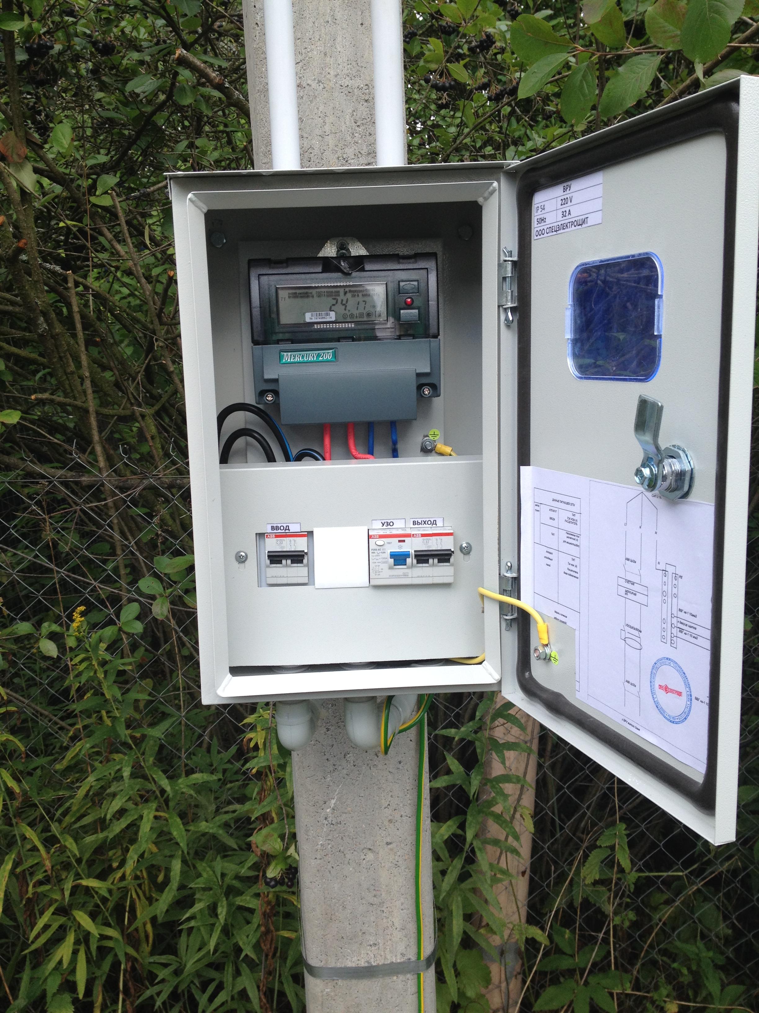Счетчики электроэнергии на столбах с дистанционным считыванием