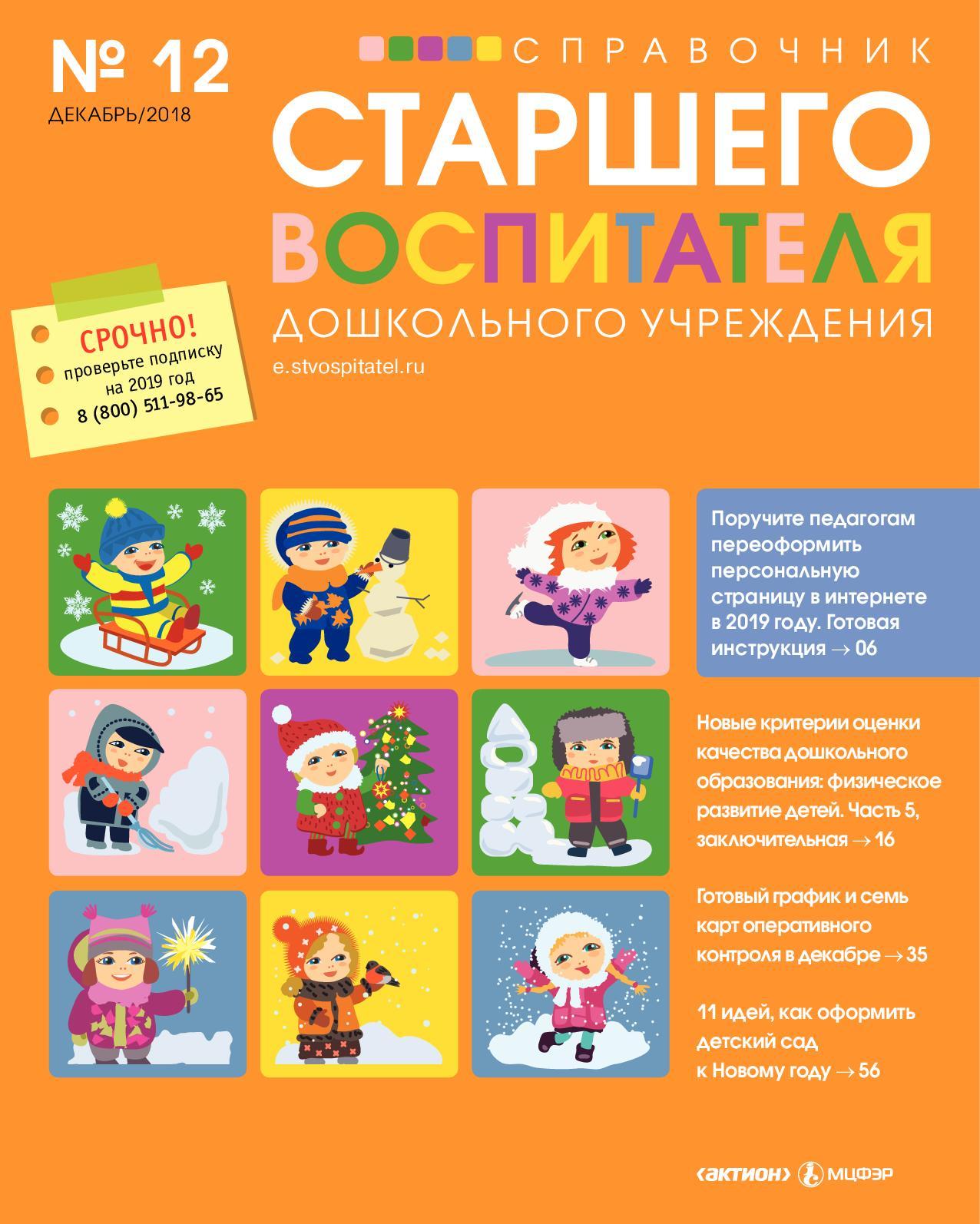 Конспект занятия по конструированию «домики для трёх поросят». воспитателям детских садов, школьным учителям и педагогам - маам.ру