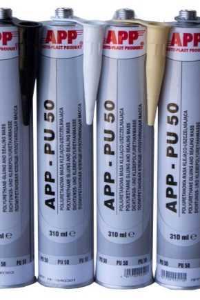 полиуретановый герметик для заделки швов