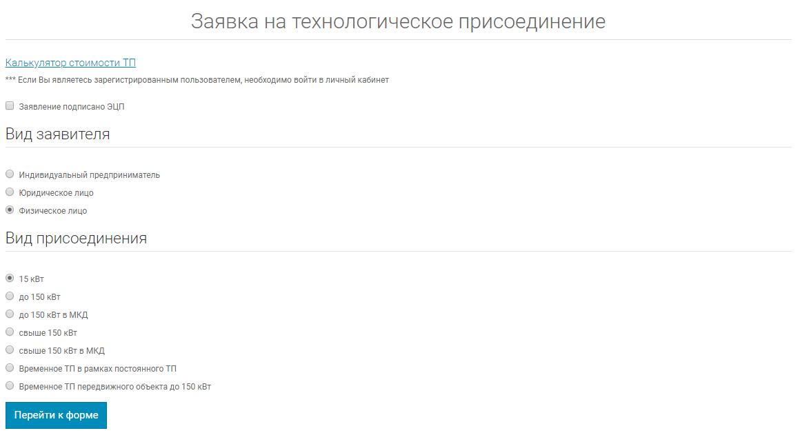 client moesk ru