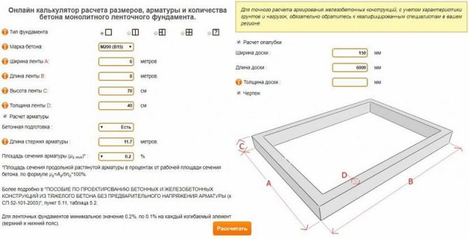 Калькуляторы онлайн - calkulyator.ru