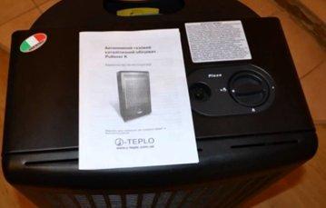 Керамические панели отопления: фото и отзывы