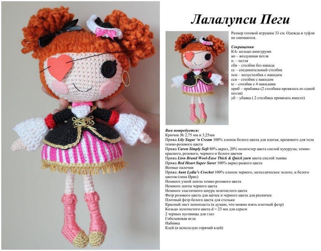 Интерьерные куклы ручной работы: виды и описание, интересные идеи
