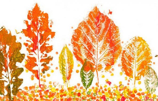 аппликация из листьев березы