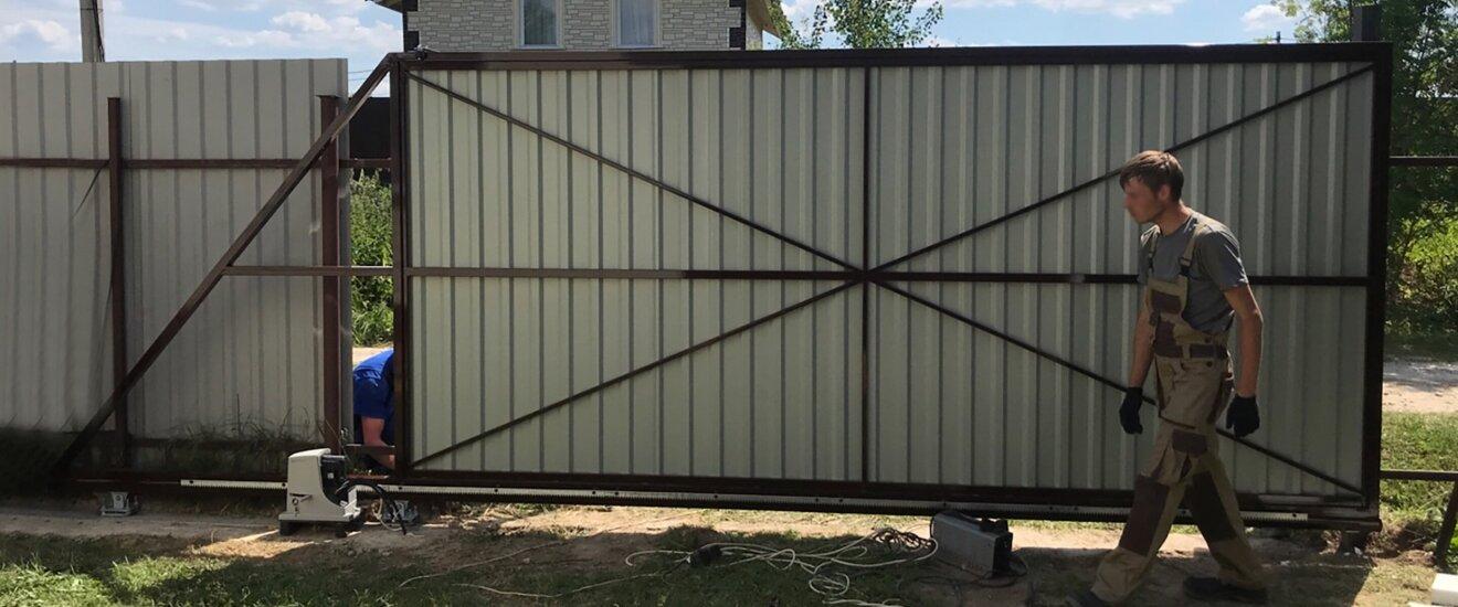 выдвижные ворота