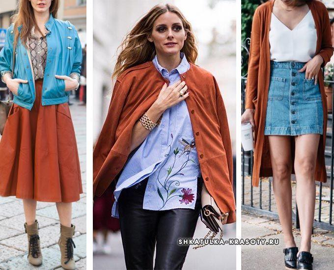 Терракотовый цвет - главный тренд весны 2020 | world fashion channel