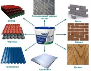 Резиновая краска для дерева: особенности и свойства состава
