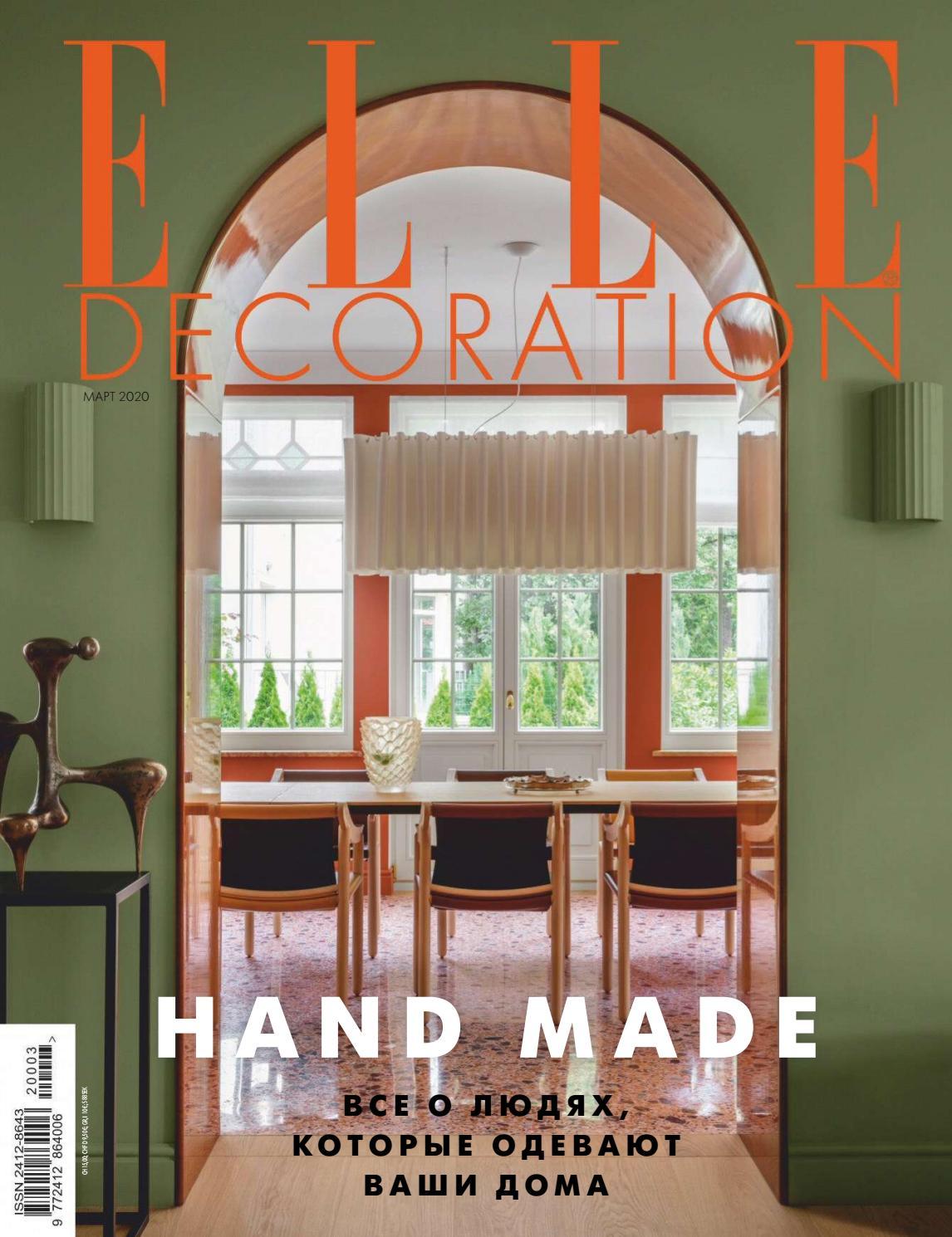 Декоративные узоры и рисунки на стене своими руками: белые и геометрические