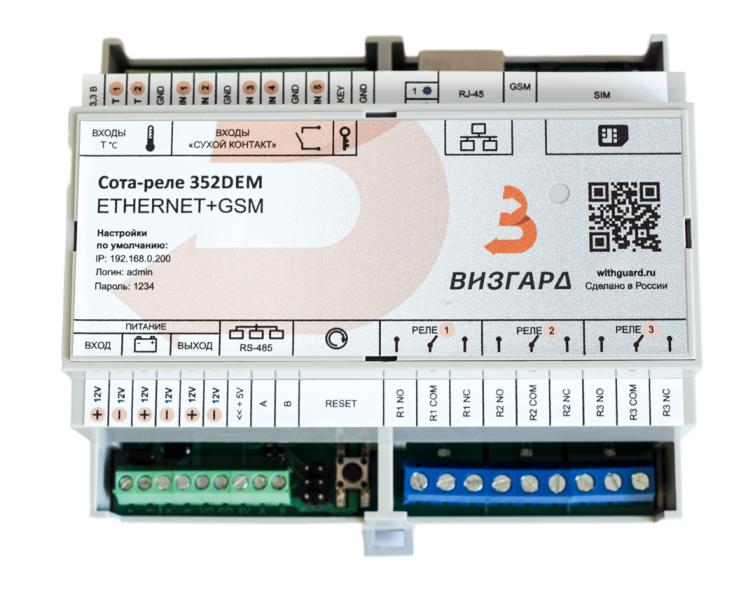 Функциональный контроллер в корпусе на din-рейку