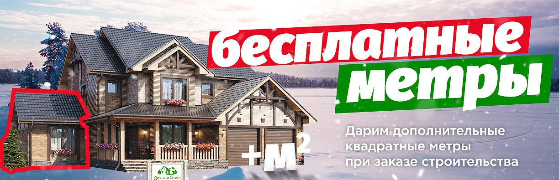 Сайты строительных компаний россии: подборка сайтов