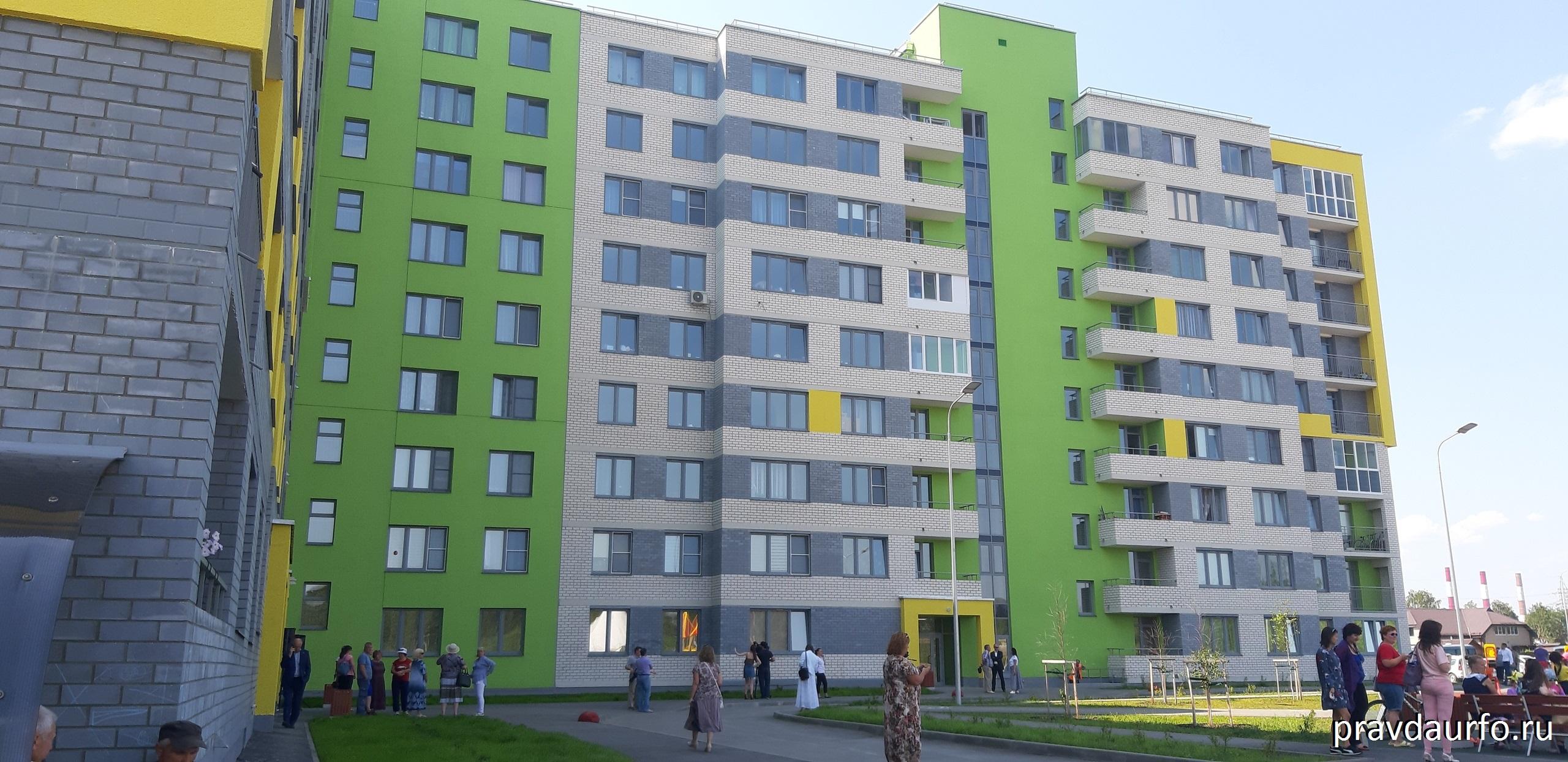 Обмен квартиры на дом, коттедж, таунхаус: правильное оформление недвижимости