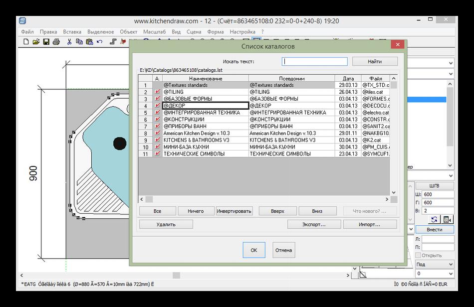Программы для расчета плитки в ванной. описание методики и важные нюансы расчета для санузлов