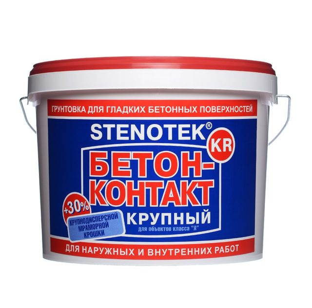 бетоноконтакт применение