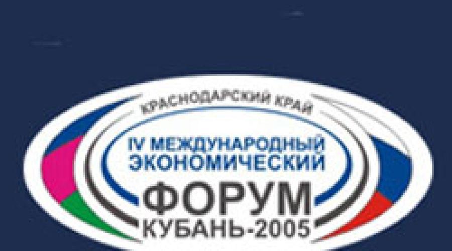 forum kuban ru