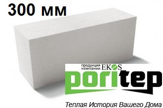 poritep официальный сайт