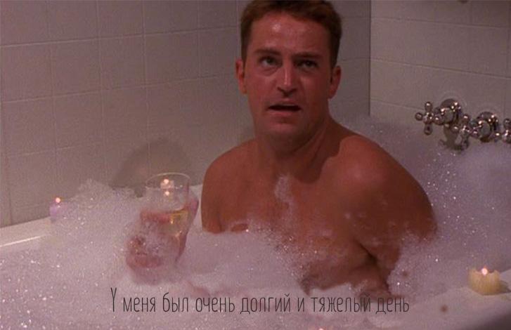 в ванне или в ванной как правильно