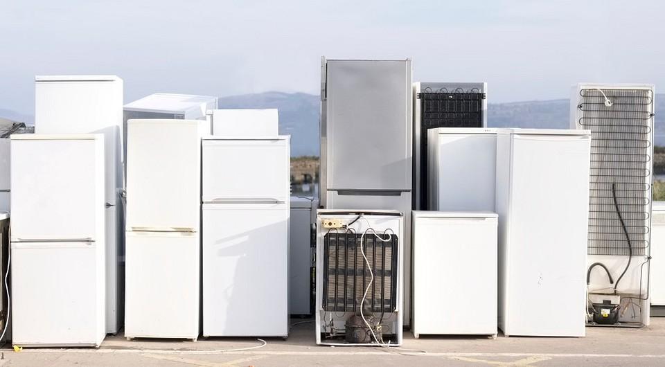 продать старый холодильник