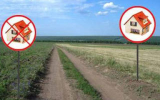 Земельный участок ижс или снт, днп - в чем реальная разница?