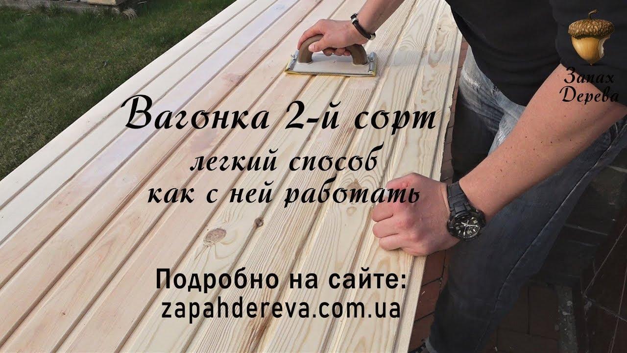 Вагонка из липы (47 фото): размеры липовых панелей «экстра», сорта и классы, какая должна быть доска, как отличить