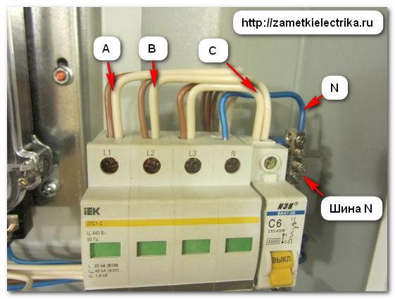 Обзор ограничителя импульсных напряжений оин-1