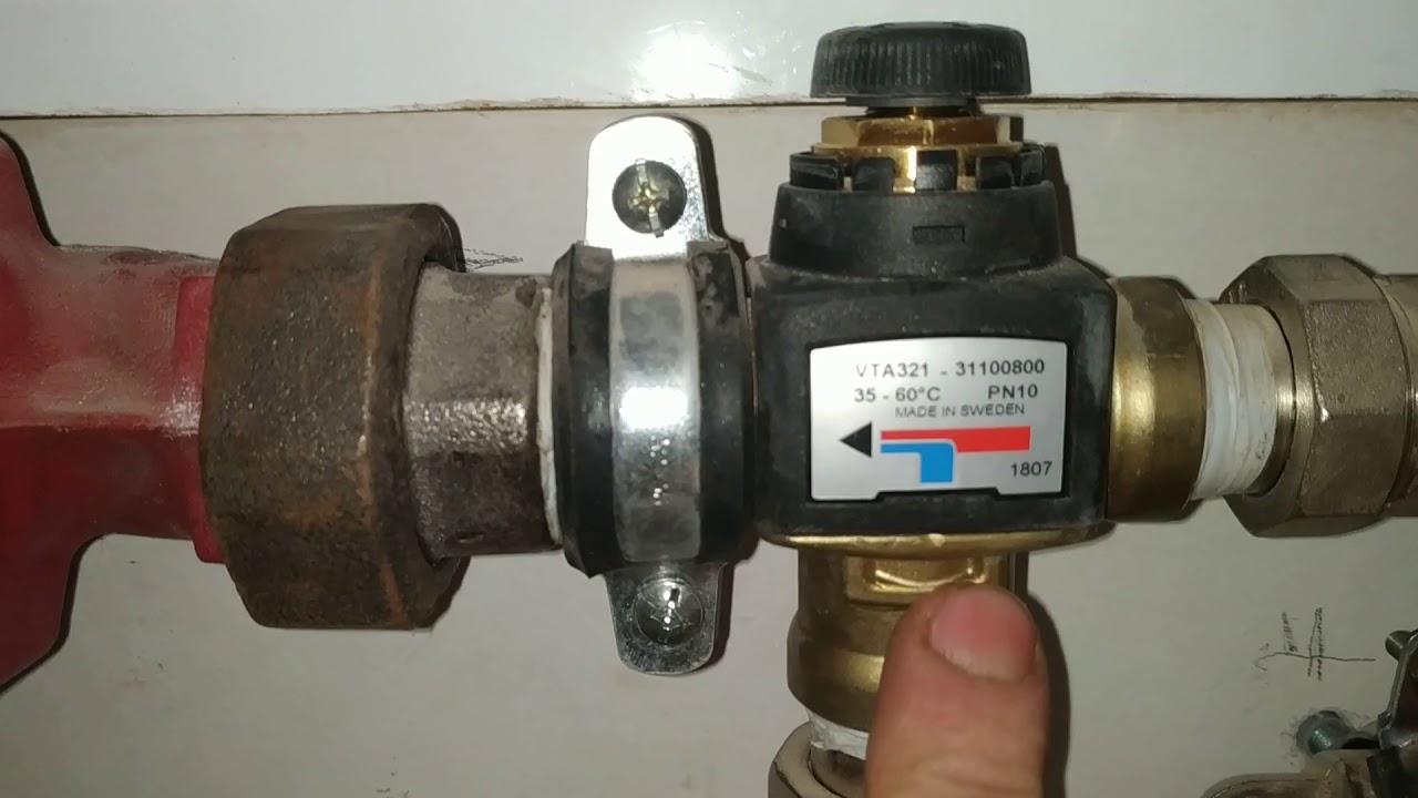 Трехходовой клапан для отопления с терморегулятором, как работает
