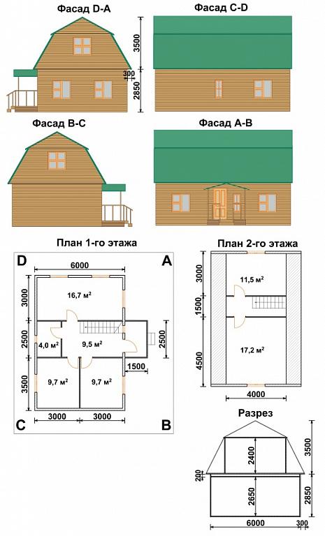 дом 6 на 10 двухэтажный планировка