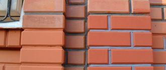 Фасадная краска по штукатурке для наружных работ