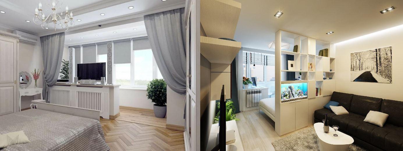 разделение комнаты на две зоны перегородкой