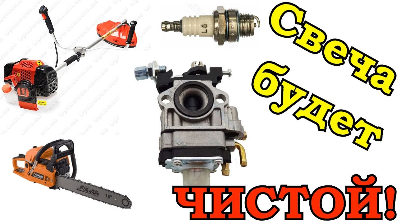 ✅ о регулировке карбюратора мотокосы: как настроить и отрегулировать своими руками - tehnomir32.ru