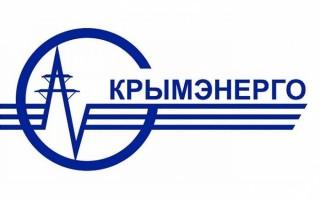 Инструкция по работе с личным кабинетом клиента – юридического лица (стр. 5 ) | авторская платформа pandia.ru