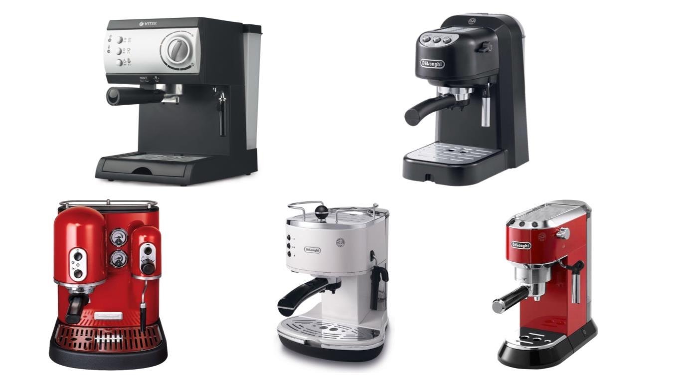 Приготовление кофе в рожковой кофеварке: особенности процесса