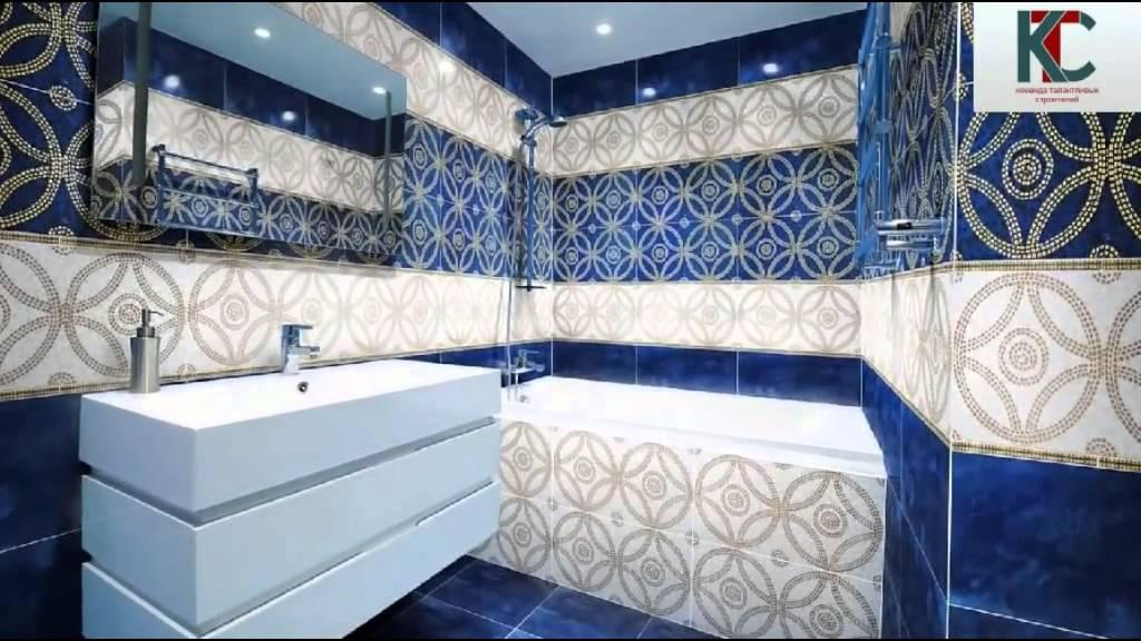 Плитка для ванной комнаты  купить керамическую плитку для ванной в москве, каталог кафельной плитки в ванную с фото и ценами в интернет-магазине plitka-sdvk.ru