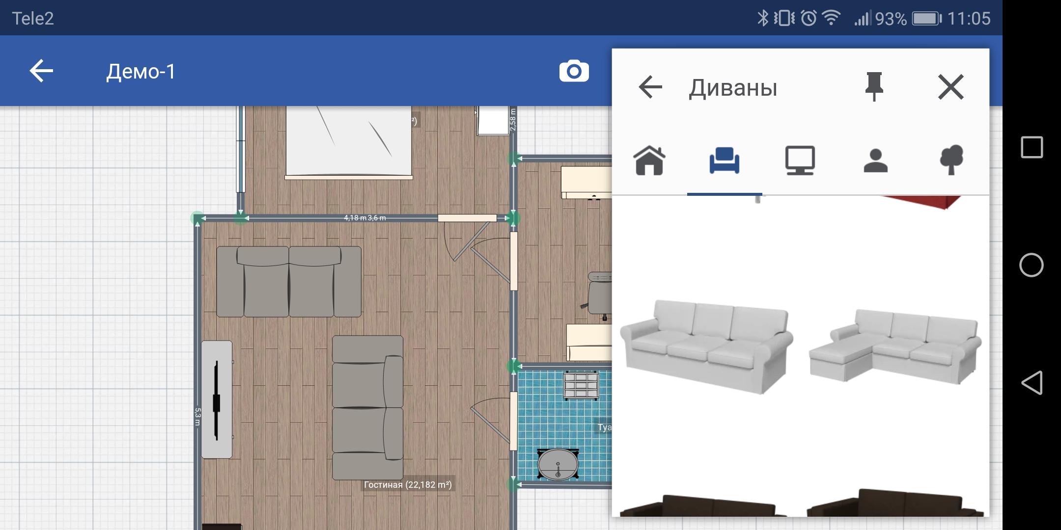 графическая модель квартиры