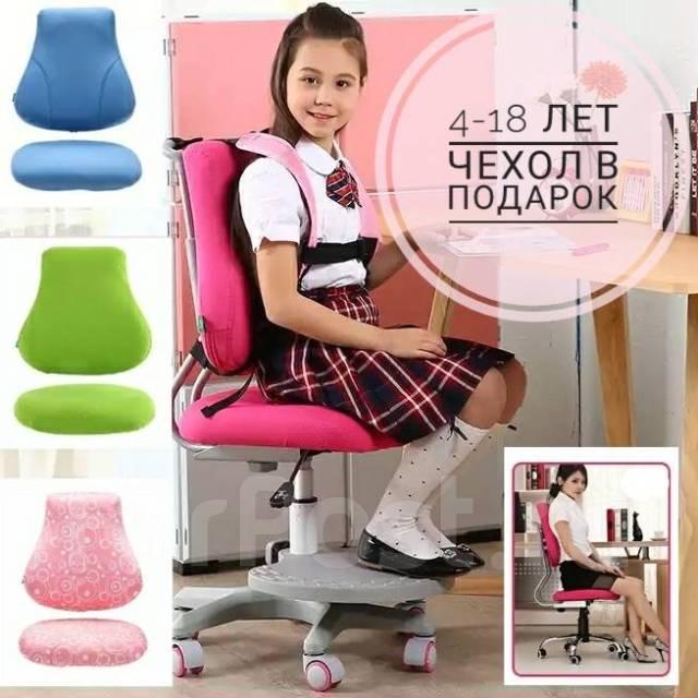 стул для учебы ребенку