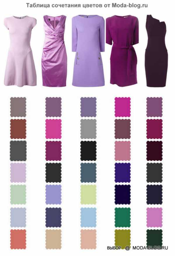 Светло-серый цвет и сочетание с ним | lookcolor