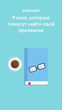 Что делать и чем заняться, когда скучно дома и  за компом | ktonanovenkogo.ru