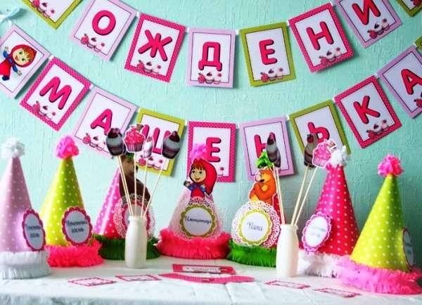 украшения на день рождения ребенка