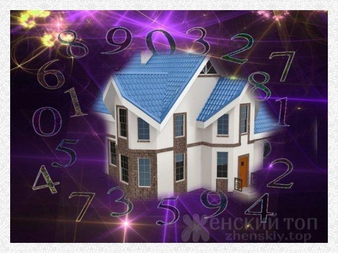 номера домов таблички
