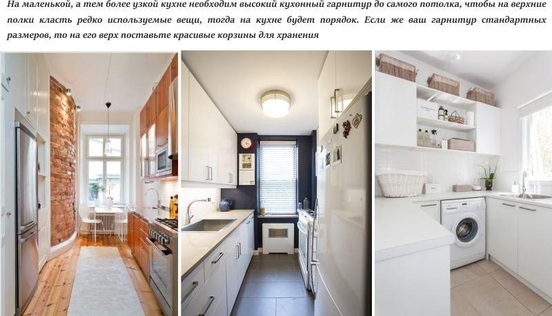 Кухонные гарнитуры для маленькой кухни - 100 фото новинок и красивого дизайна
