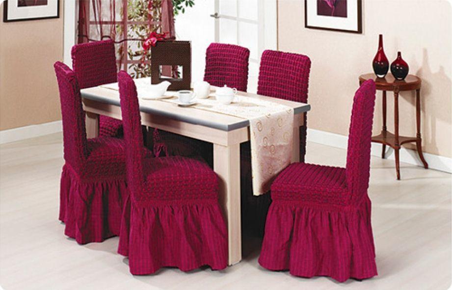 Чехлы на стулья своими руками — способы пошива, пошаговые инструкции и примеры создания чехлов (120 фото)
