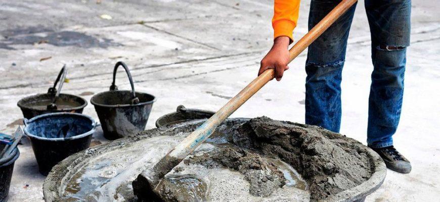 бетон своими руками состав пропорции