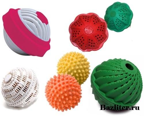 Как стирать пуховик с шариками в машинке