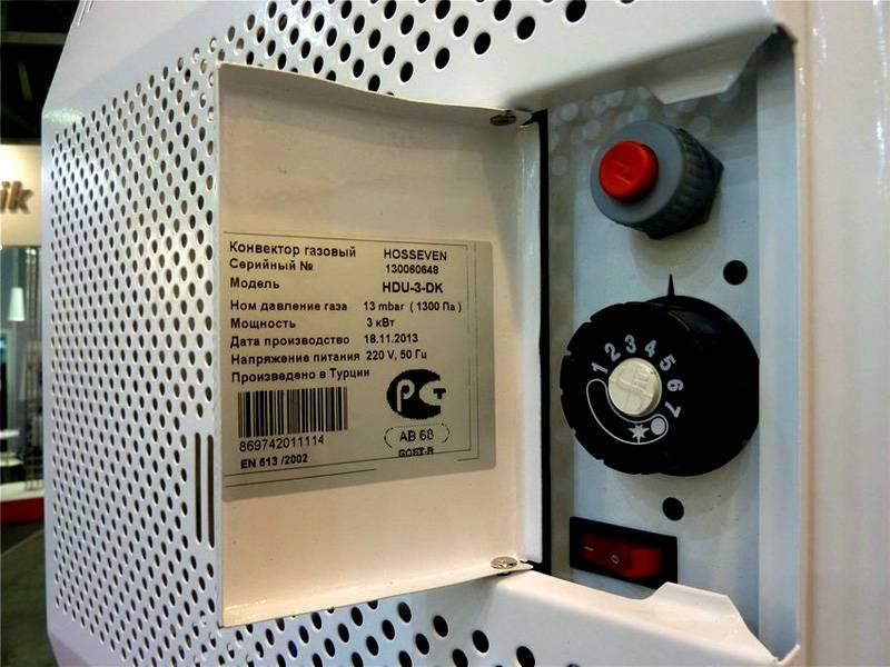 Газовые инфракрасные обогреватели – от баллона, для дачи и др