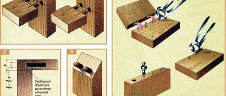 соединение брусков из древесины