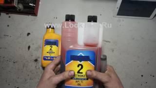 Бензин с маслом для бензопил — как разбавлять и зачем это делается