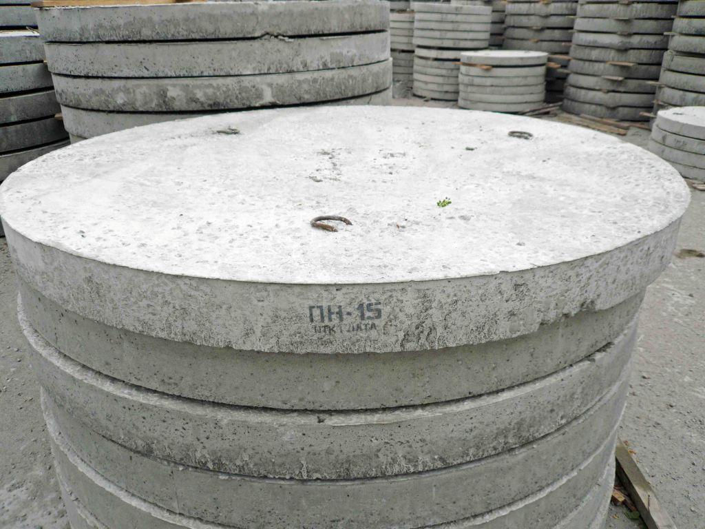 Крышка колодца железобетонная и бетонная для люка