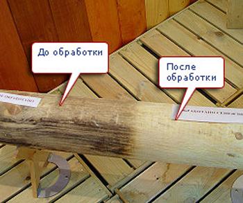 Отбеливатель для древесины – состав, выбор, изготовление своими руками