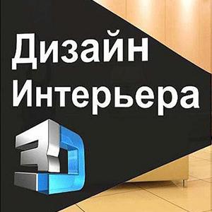 планоплан онлайн на русском языке