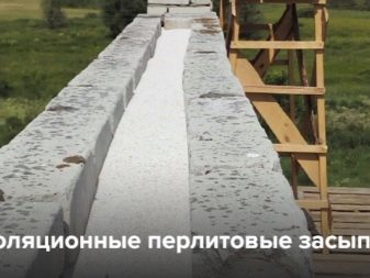 Сыпучий утеплитель для теплоизоляции стен, пола и потолка частного дома