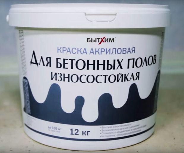 Покраска бетонного пола: окраска стяжки, чем можно красить цементный пол, фото и видео